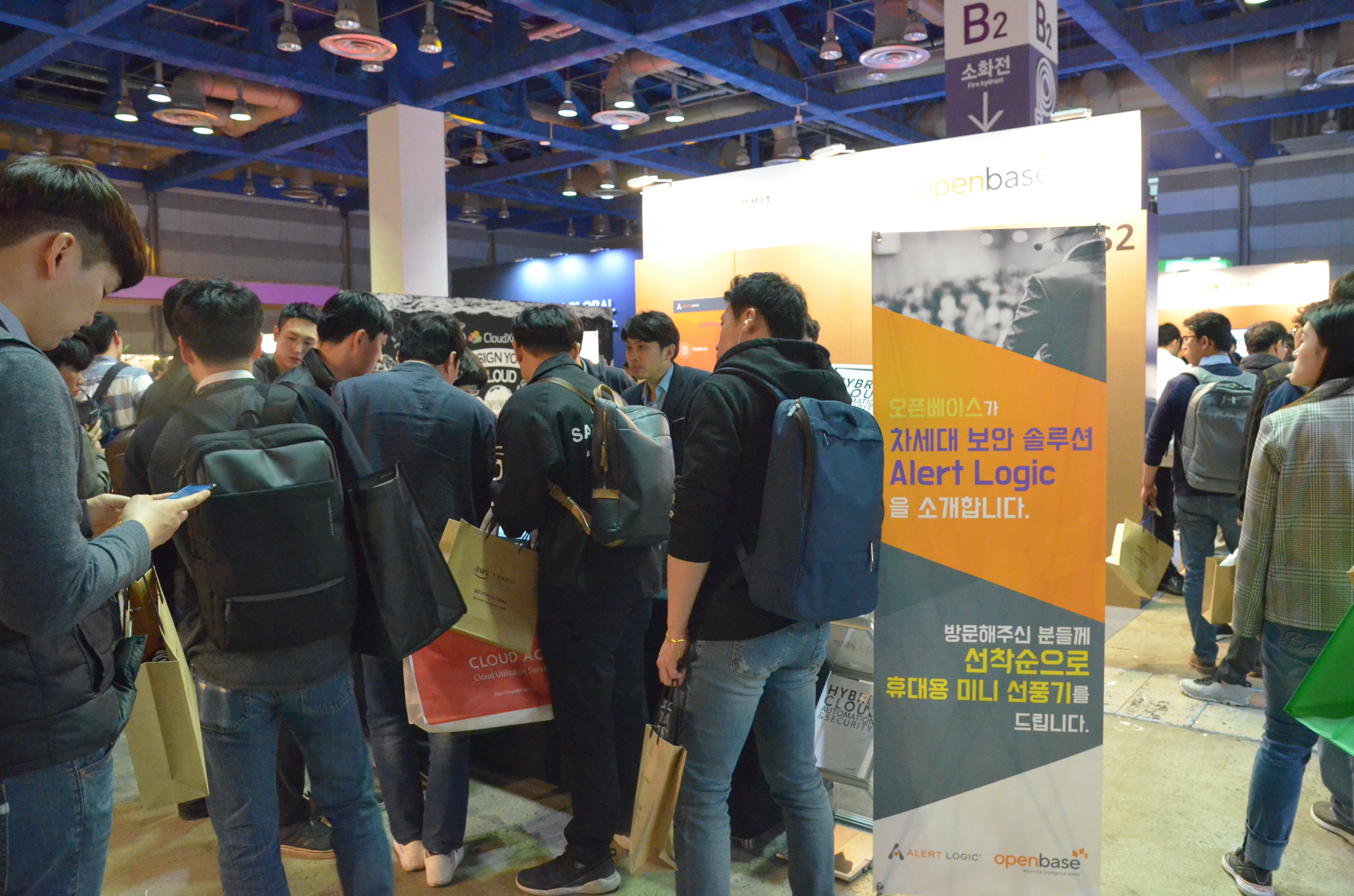 'AWS Summit Seoul 2019' 참가